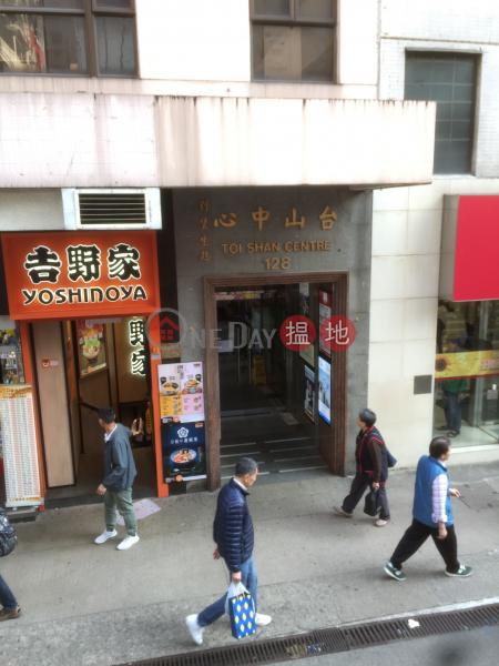 台山中心 (Toi Shan Centre ) 灣仔|搵地(OneDay)(1)