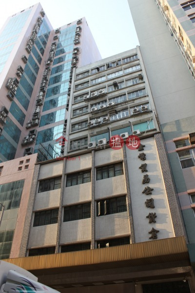 Charm Centre (Charm Centre) Cheung Sha Wan|搵地(OneDay)(2)