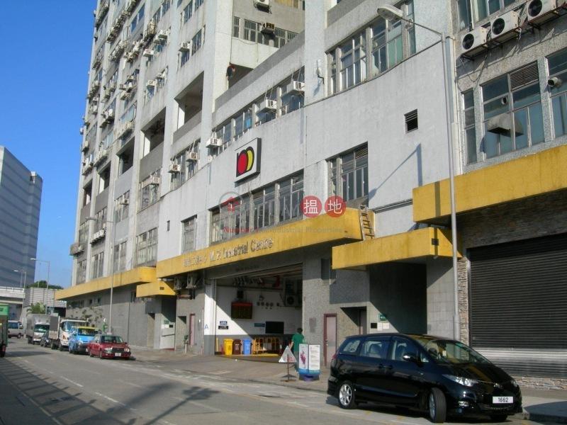 明報工業中心A座 (Ming Pao Industrial Centre Block A) 小西灣|搵地(OneDay)(2)