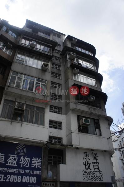 25 Pok Fu Lam Road (25 Pok Fu Lam Road) Sai Ying Pun|搵地(OneDay)(2)