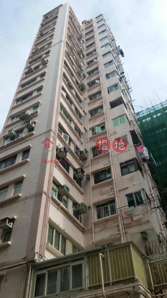 堅安大廈 (Kin On Building) 灣仔|搵地(OneDay)(2)