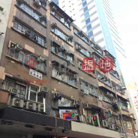 Sze Yuen Building,Tsuen Wan East, New Territories