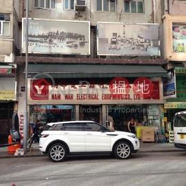 411-413 Reclamation Street,Mong Kok, Kowloon