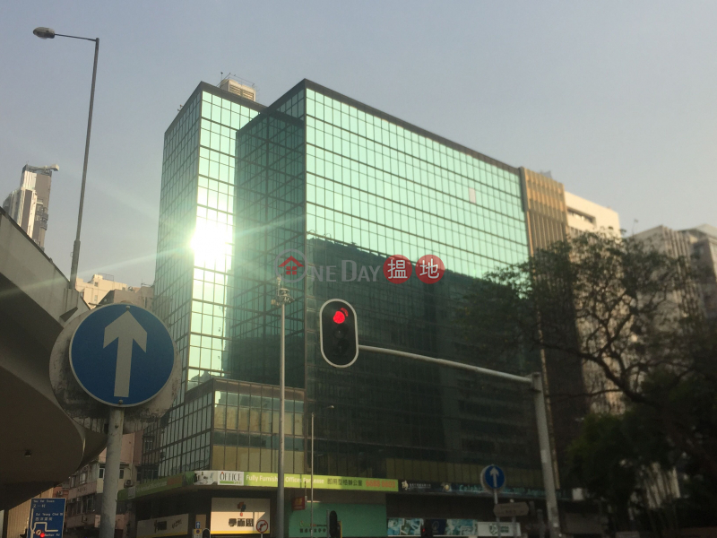 協成行太子中心 (Office Plus at Prince Edward) 太子|搵地(OneDay)(4)