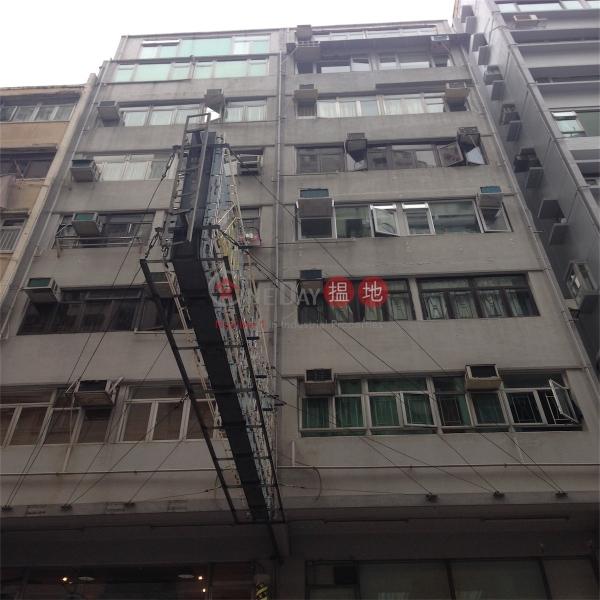 景光街24-26號 (24-26 King Kwong Street) 跑馬地|搵地(OneDay)(2)