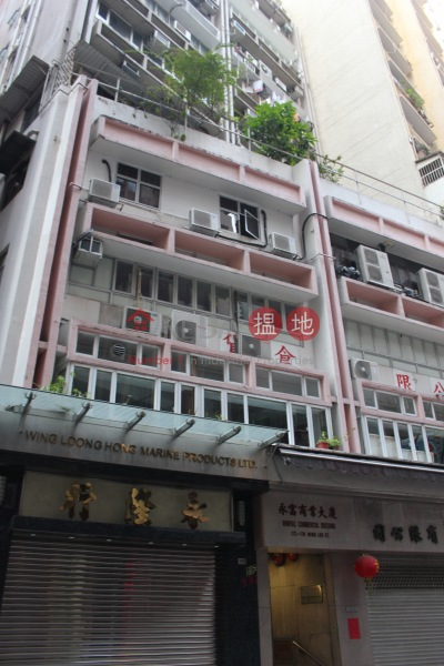 Winfull Commercial Building (Winfull Commercial Building) Sheung Wan|搵地(OneDay)(3)