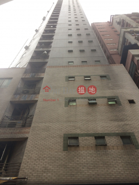 Wing Hing Commercial Building (Wing Hing Commercial Building) Sheung Wan|搵地(OneDay)(3)