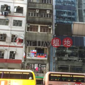 287 Hennessy Road,Wan Chai, Hong Kong Island