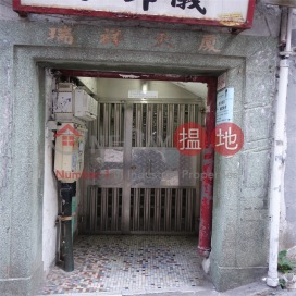 Shui Cheung Building|瑞祥大廈