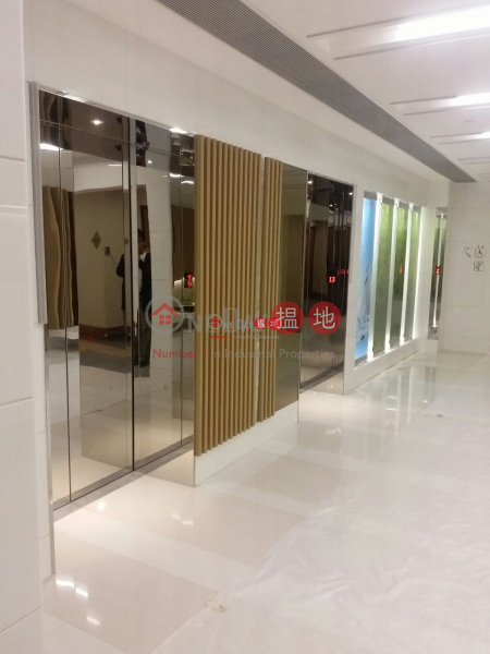 APEC PLAZA, 49 Hoi Yuen Road   Kwun Tong District   Hong Kong   Rental   HK$ 13,788/ month