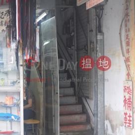 Tsun Fu Street 3,Sheung Shui, New Territories
