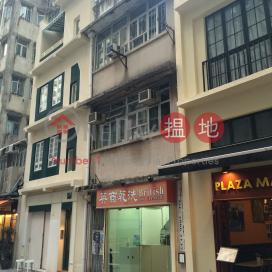 月街7號,灣仔, 香港島