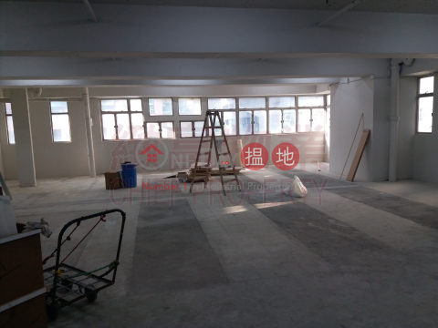 Canny Industrial Building|Wong Tai Sin DistrictCanny Industrial Building(Canny Industrial Building)Rental Listings (skhun-05392)_0