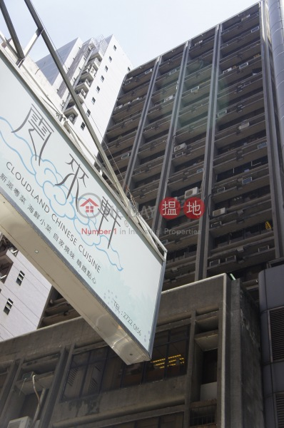 Kam Wing Commercial Building (Kam Wing Commercial Building ) Sham Shui Po|搵地(OneDay)(1)
