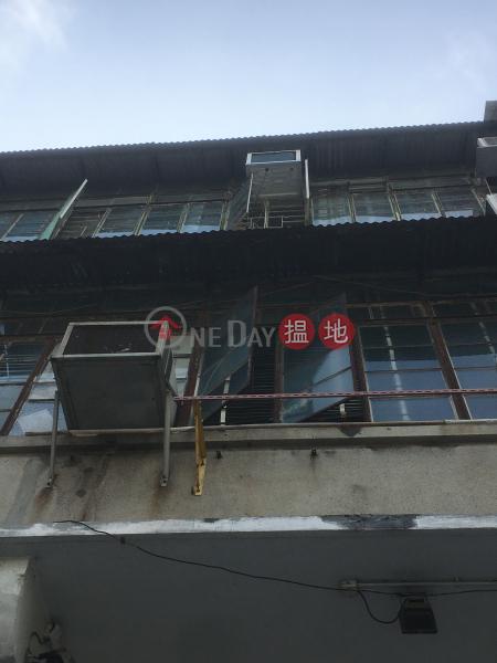 南角道69號 (69 NAM KOK ROAD) 九龍城|搵地(OneDay)(1)