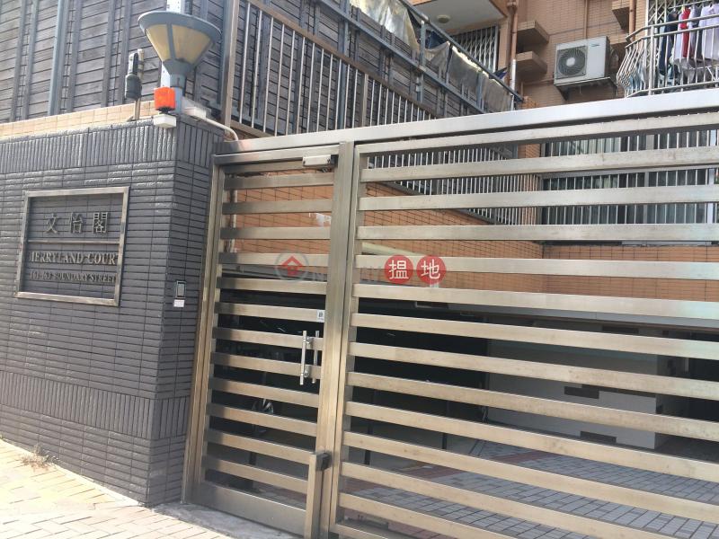 Merryland Court (Merryland Court) Kowloon City|搵地(OneDay)(1)