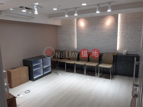 Newly renovated, own toilet and air conditioning, 1 min from MTR station|Humphrey's Building(Humphrey's Building)Rental Listings (HO_MA-5311721884)_0