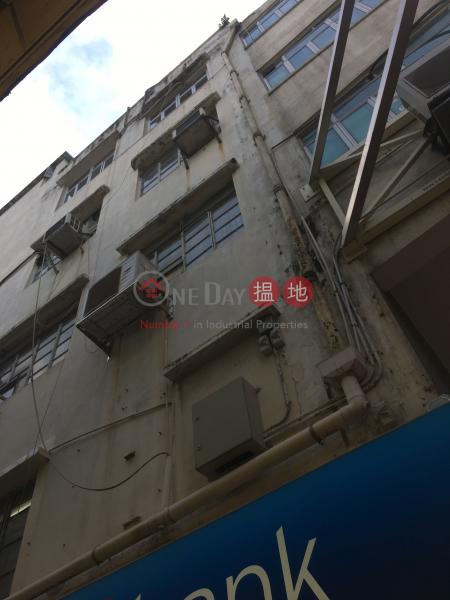 青山公路元朗段126號 (126 Castle Peak Road Yuen Long) 元朗|搵地(OneDay)(2)