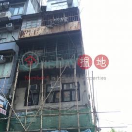 32 KAI TAK ROAD,Kowloon City, Kowloon