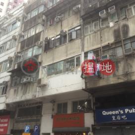 廟街270號,佐敦, 九龍