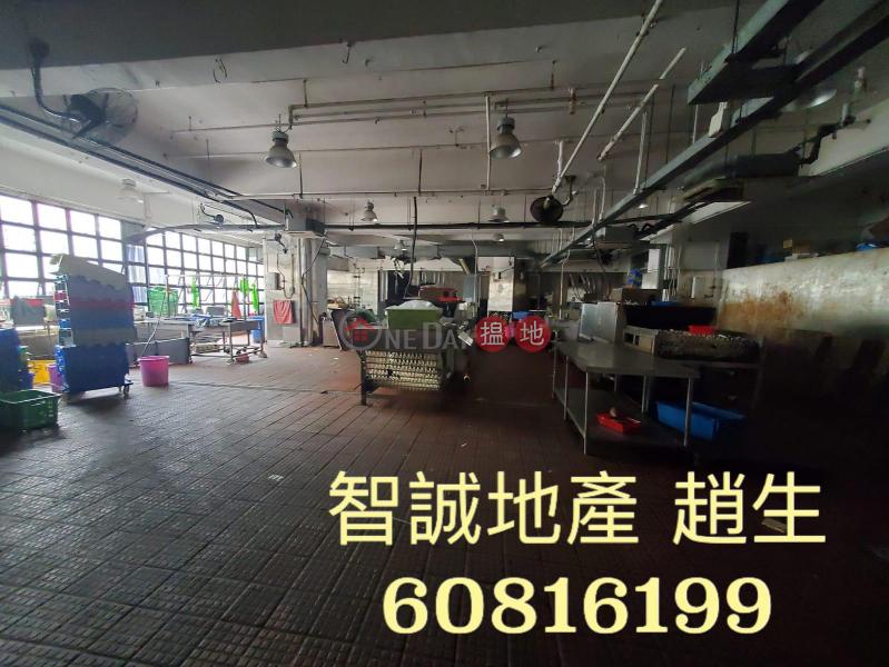 葵涌 - 宏達工業中心 出租 洗碗工場-21-33大連排道 | 葵青-香港出租|HK$ 102,000/ 月