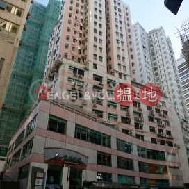 2 Bedroom Flat for Rent in Sheung Wan|Western DistrictWelland Building(Welland Building)Rental Listings (EVHK45698)_0