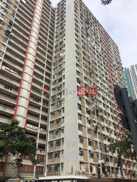 Tin Lok House, Shun Tin Estate (Tin Lok House, Shun Tin Estate) Cha Liu Au 搵地(OneDay)(2)