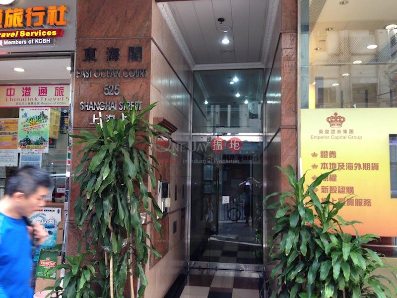 East Ocean Court (East Ocean Court) Mong Kok|搵地(OneDay)(1)