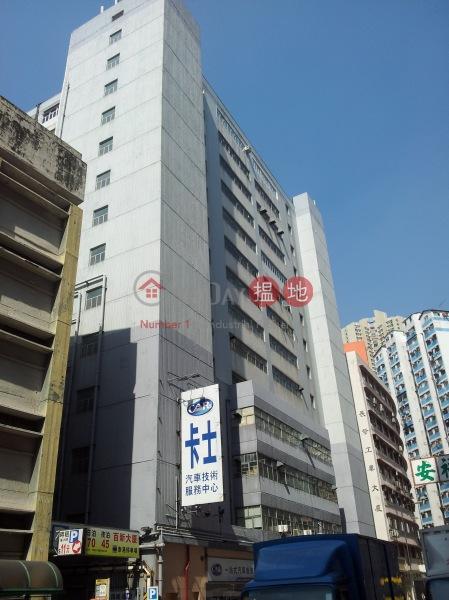 Park Sun Building (Park Sun Building) Kwai Chung|搵地(OneDay)(2)