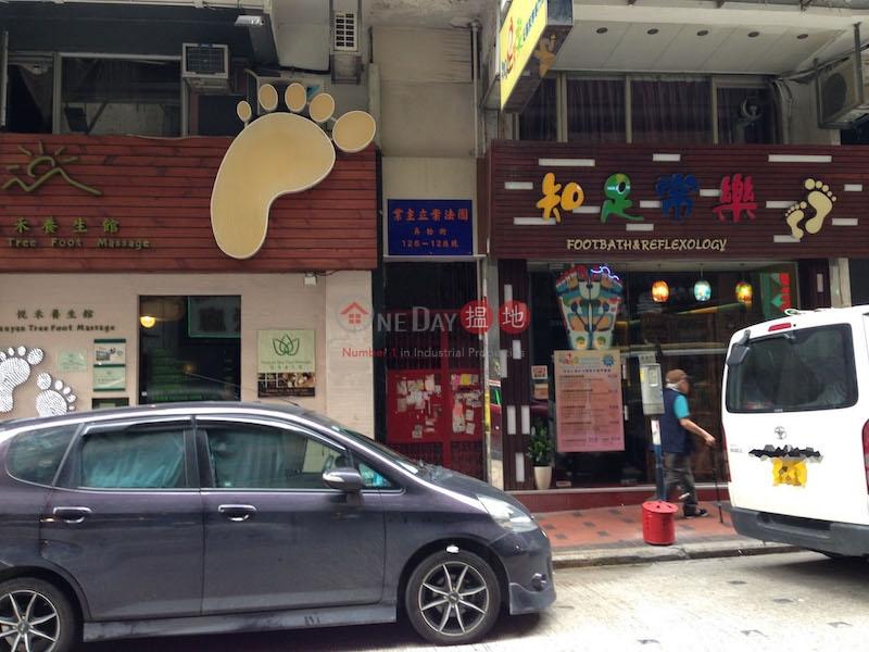 126-128 Woosung Street (126-128 Woosung Street) Jordan|搵地(OneDay)(1)