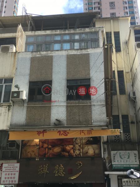 61 Fau Tsoi Street (61 Fau Tsoi Street) Yuen Long|搵地(OneDay)(2)