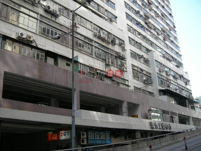 Thriving Industrial Centre (Thriving Industrial Centre) Tsuen Wan West|搵地(OneDay)(3)