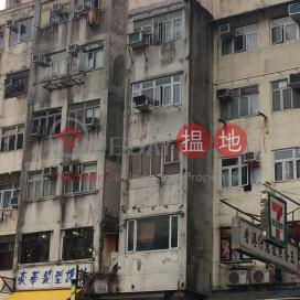 25 Mong Kok Road|旺角道25號