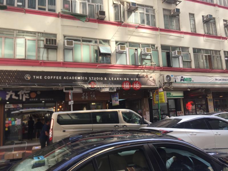 Haven Court (Haven Court) Causeway Bay|搵地(OneDay)(2)