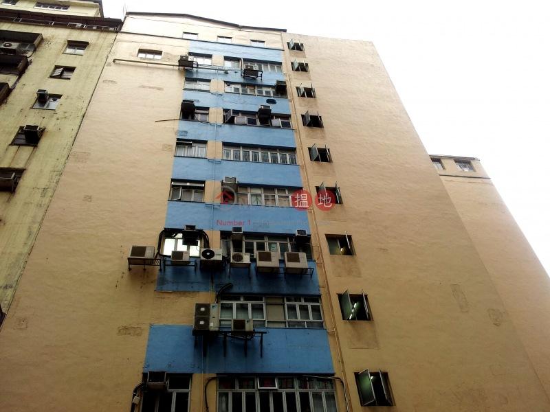 Kai Tak Factory Building (Kai Tak Factory Building) San Po Kong|搵地(OneDay)(1)