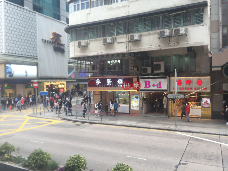 Hang Lung Mansion (Hang Lung Mansion) Mong Kok|搵地(OneDay)(3)