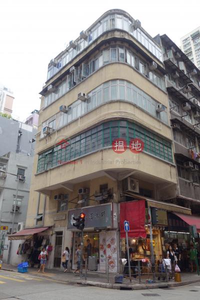 成安街5號 (5 Shing On Street) 西灣河|搵地(OneDay)(3)