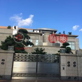 2 STAFFORD ROAD,Kowloon Tong, Kowloon