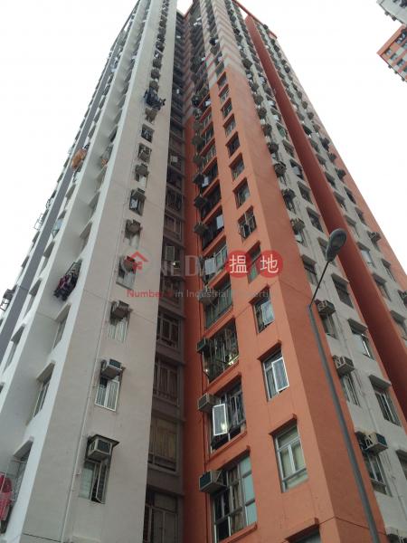 漁暉苑 旭暉閣 (A座) (Yuk Fai House ( Block A ) Yue Fai Court) 香港仔|搵地(OneDay)(1)
