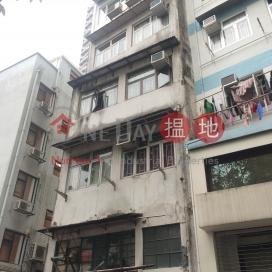 鴨巴甸街18-18A號,蘇豪區, 香港島