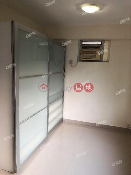 內園靚景,環境清靜《觀暉閣 (3座)買賣盤》|觀暉閣 (3座)(Block 3 Kwun Fai Mansion Sites A Lei King Wan)出售樓盤 (QFANG-S97715)