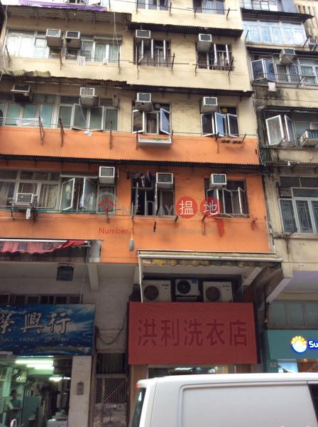 醫局街166號 (166 Yee Kuk Street) 深水埗|搵地(OneDay)(3)