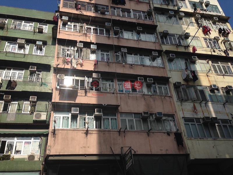 92-94 Tai Nan Street (92-94 Tai Nan Street) Prince Edward|搵地(OneDay)(2)