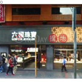 Shop for Rent in Jordan|Yau Tsim Mong311 Nathan Road Hong Kiu Mansion(311 Nathan Road Hong Kiu Mansion)Rental Listings (H000345373)_0