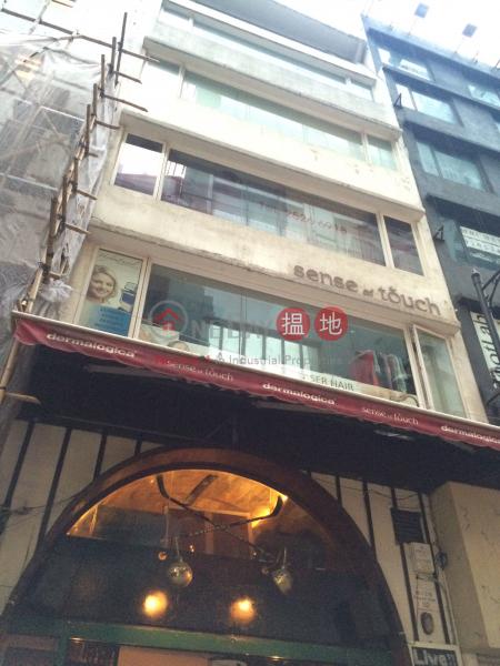 德己立街52號 (52 D\'Aguilar Street) 中環|搵地(OneDay)(1)