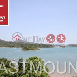 西貢 Tsam Chuk Wan 斬竹灣村屋出售-無敵海景 | 物業 ID:2636斬竹灣村屋出售單位