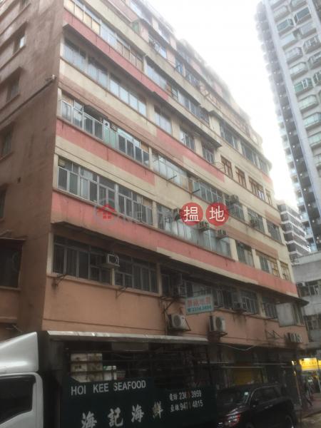 黃埔街41號 (41 Whampoa Street) 紅磡|搵地(OneDay)(1)