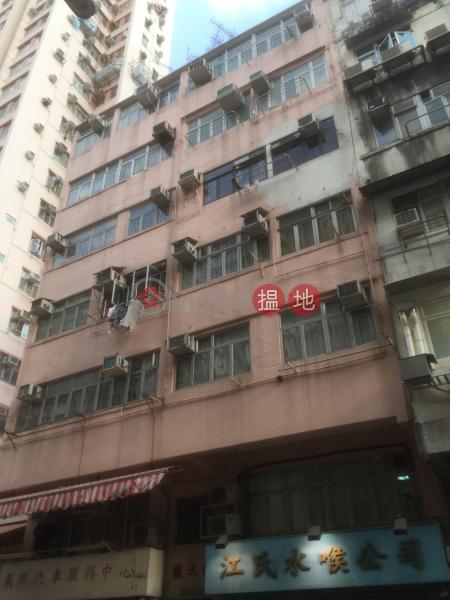 Tak Wen Building (Tak Wen Building) Tsz Wan Shan|搵地(OneDay)(1)