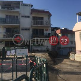 Property on Ho King Street,Peng Chau, Outlying Islands