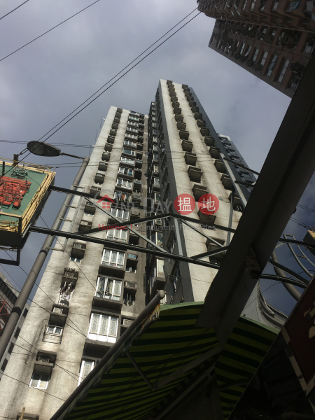 信發大廈 (Shun Fat Building) 元朗|搵地(OneDay)(1)